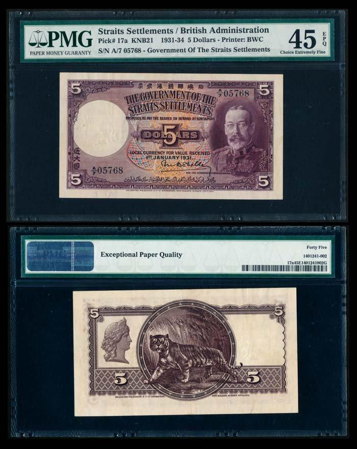 Straits Settlements $5 1931 KGV PMG