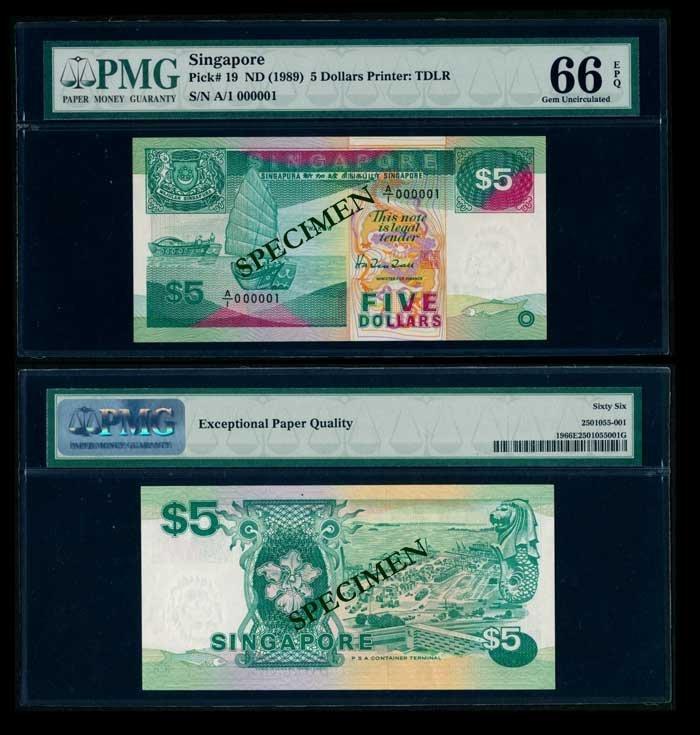 Singapore $5 1989 ship A/1 000001 PMG