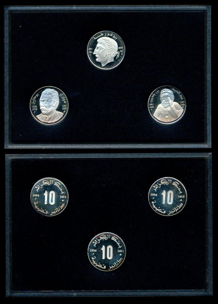 Algeria 3x10 Dinars 1415 silver coins