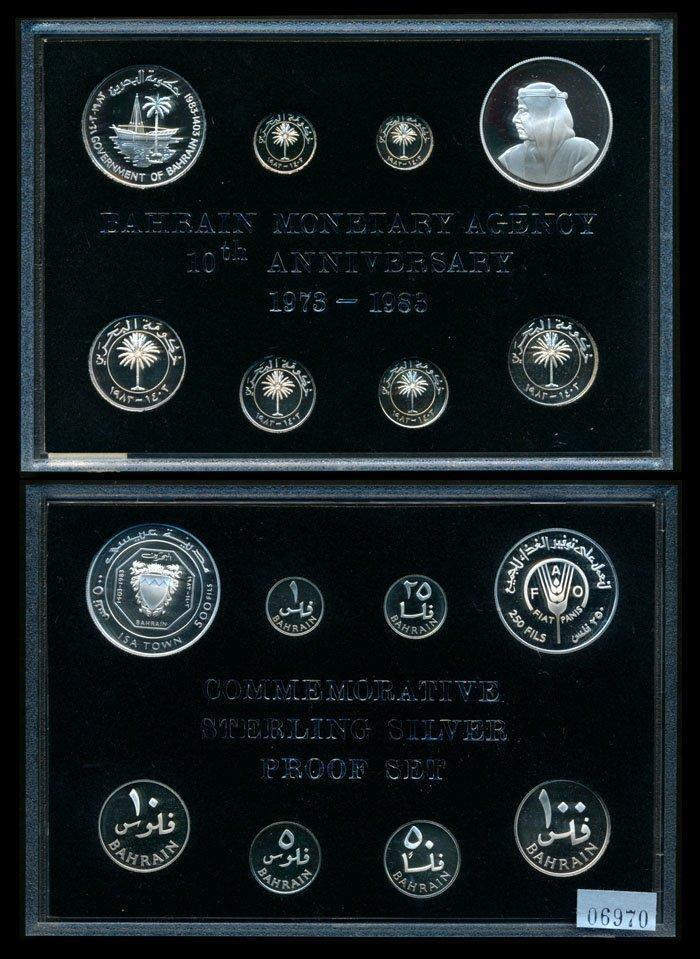 Bahrain 1-500Fils 1983 Sterling Silver Proof