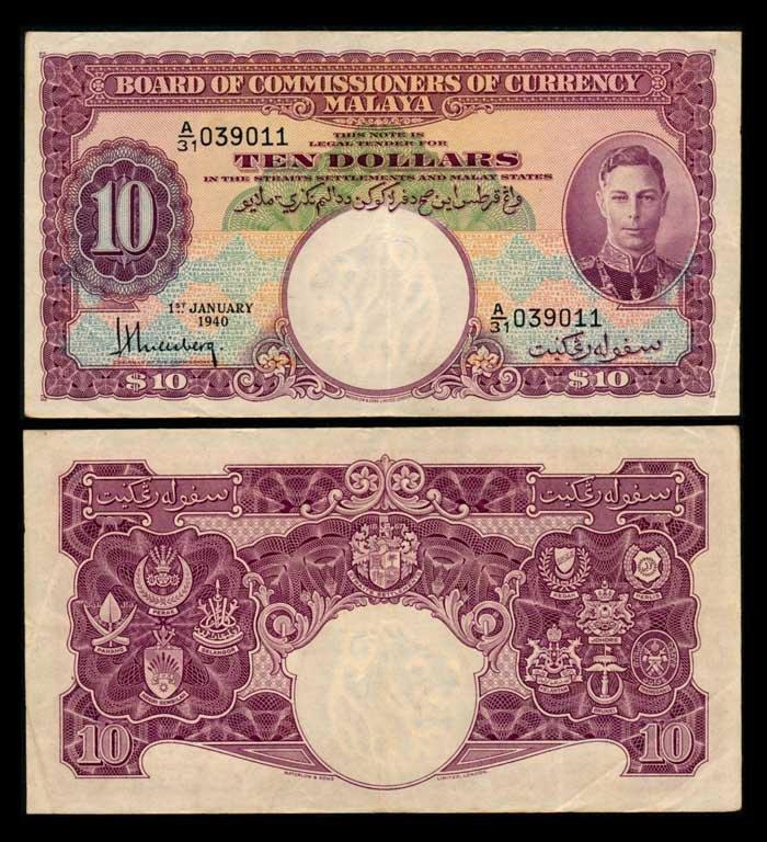 Malaya $10 1940 KGVI VF