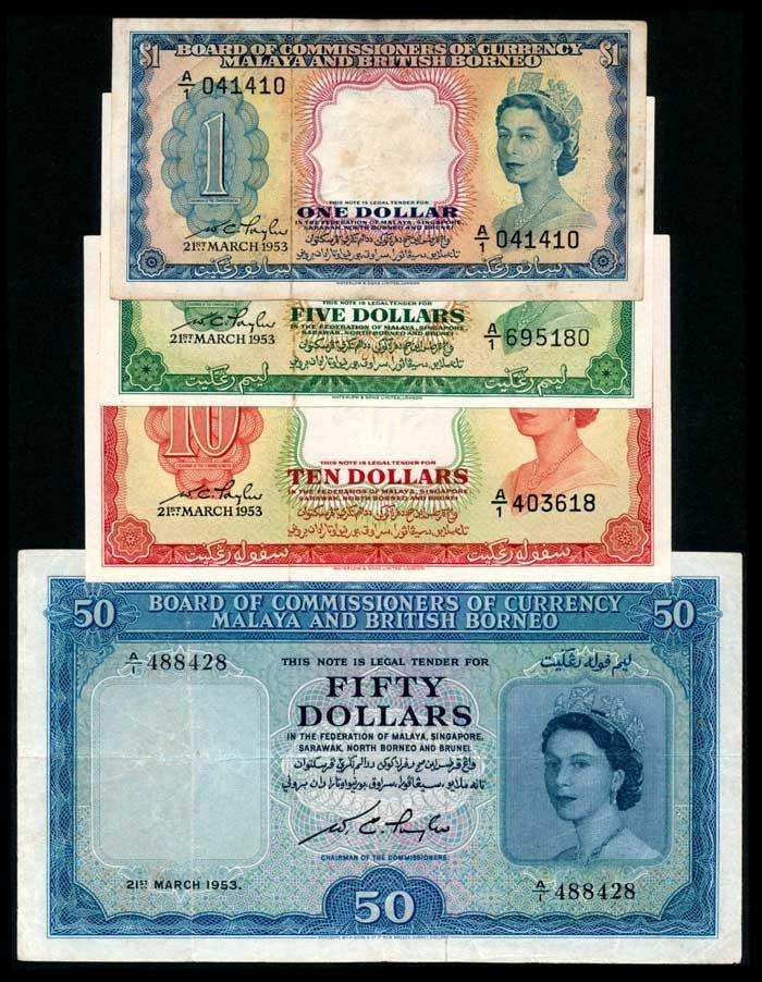 4 Malaya Br Borneo $1-$50 1953 QEII VF