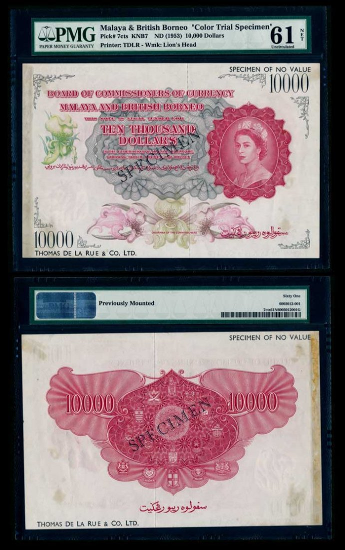 Malaya Br Borneo $10000 1953 QEII specimen