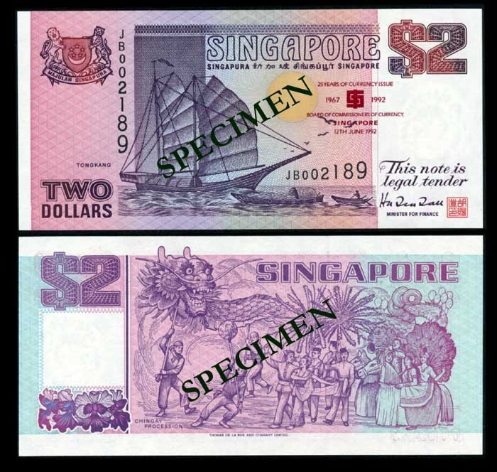 Singapore $2 1992 ship purple COMMISSONERS