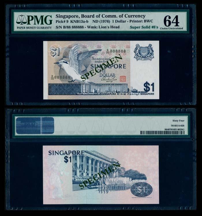 Singapore $1 1976 bird B/88 888888 PMG