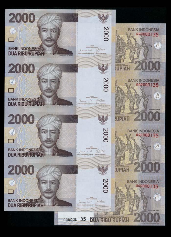 Indonesia 2000Rupiah 2009 2 uncut sheet of 4