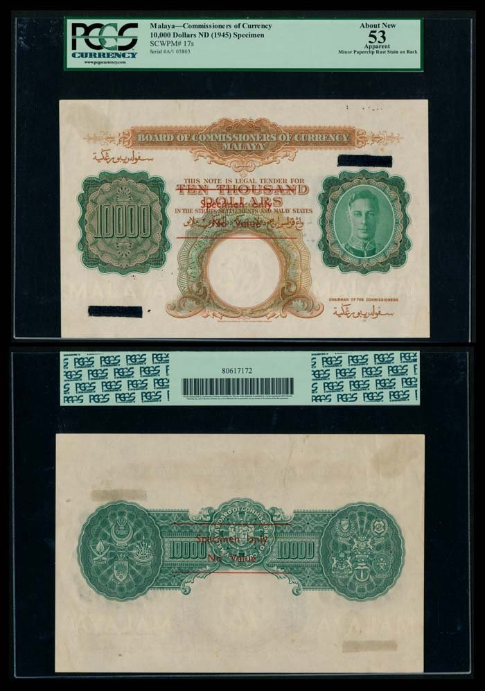 Malaya $10000 1945 KGVI specimen PCGS