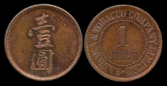 British North Borneo Plantation Token $1