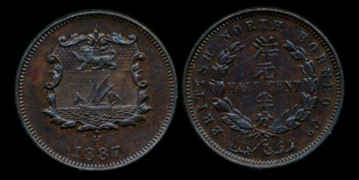 British North Borneo 1/2c 1887H GEF-AU