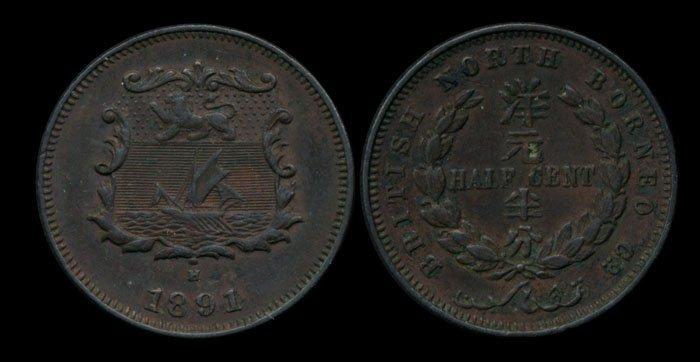 British North Borneo 1/2c 1891H AEF