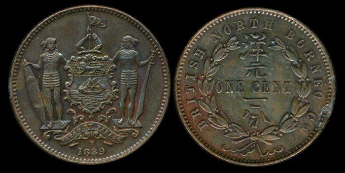 British North Borneo 1c 1889H AU-UNC