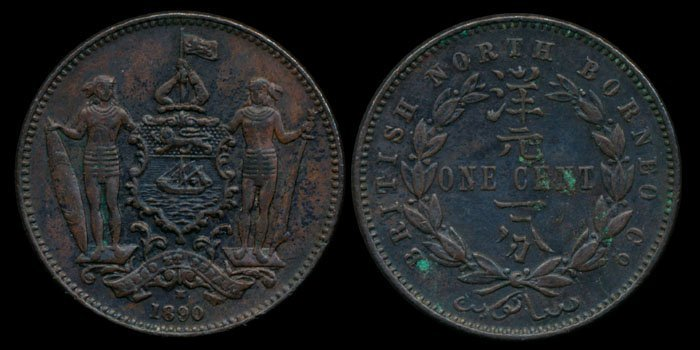British North Borneo 1c 1890H GVF-AEF