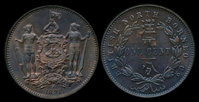 British North Borneo 1c 1891H AU-UNC