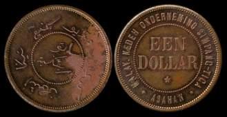 Netherlands East Indies Token $1 proof