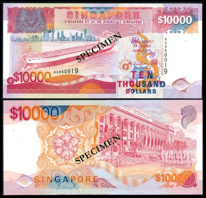 Singapore $10,000 1987 ship HTT 1st prefix