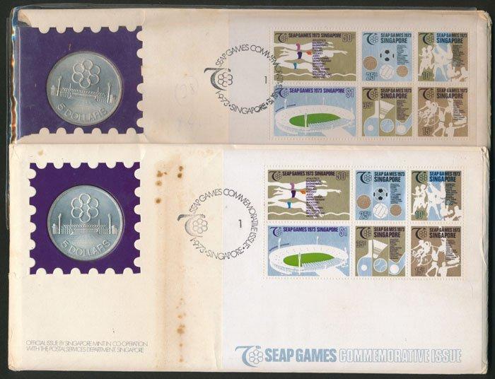 Singapore 2x$5 1973 7th Seap Games
