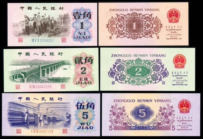 3 China Peoples Bank 1-5 Jiao 1962-72 AU-UNC
