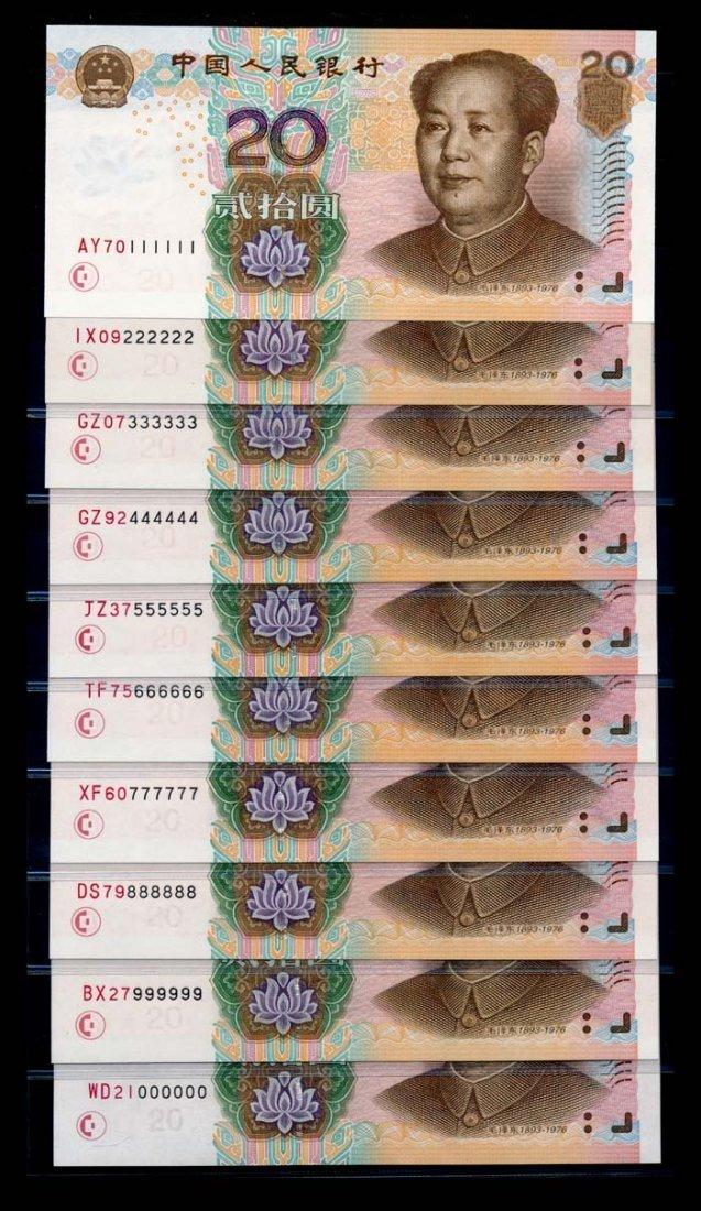 China Peoples Bank 10x20 Yuan 2005