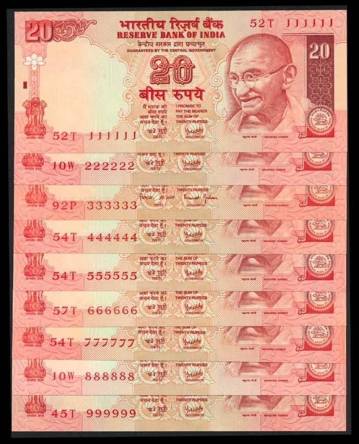 India 9x20 Rupees 2002