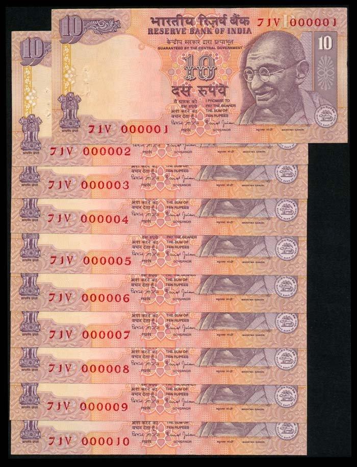 India 10x10 Rupees 1996