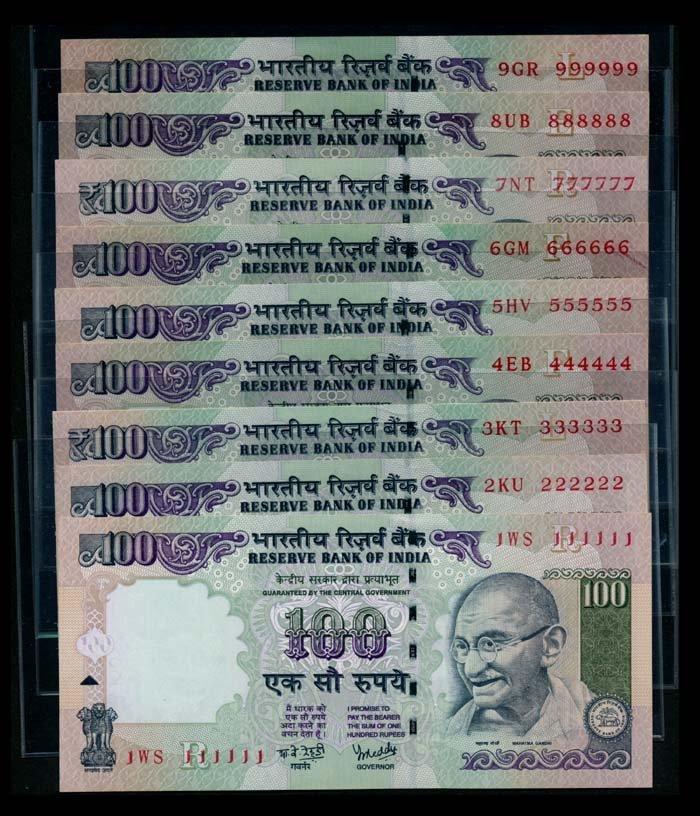 India 9x100 Rupees 2008-13