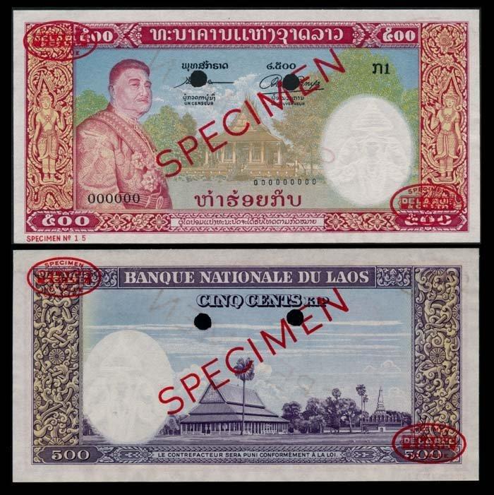 Laos Banque 500 Kip 1957 specimen GEF-AU