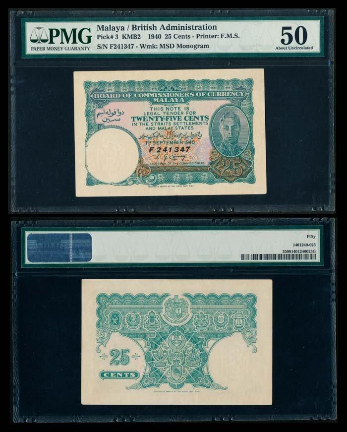 Malaya 25c 1940 KGVI PMG AU50