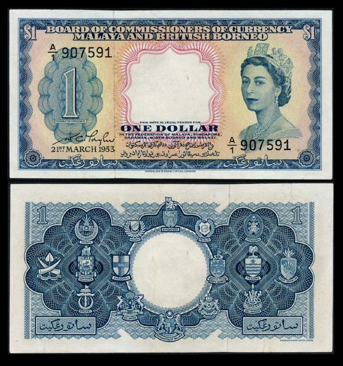 Malaya Br Borneo $1 1953 QEII VF