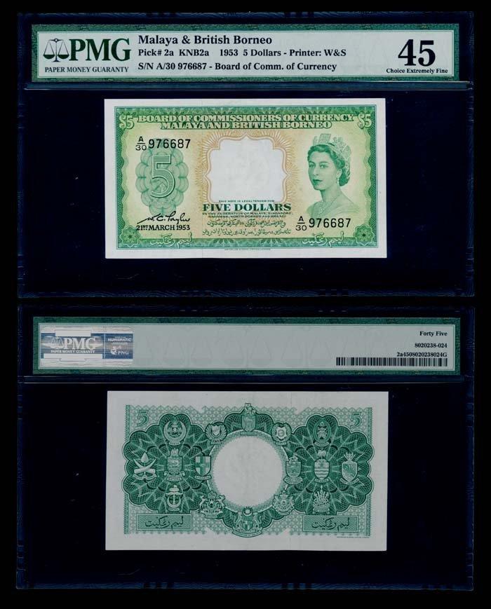 Malaya Br Borneo $5 1953 QEII PMG