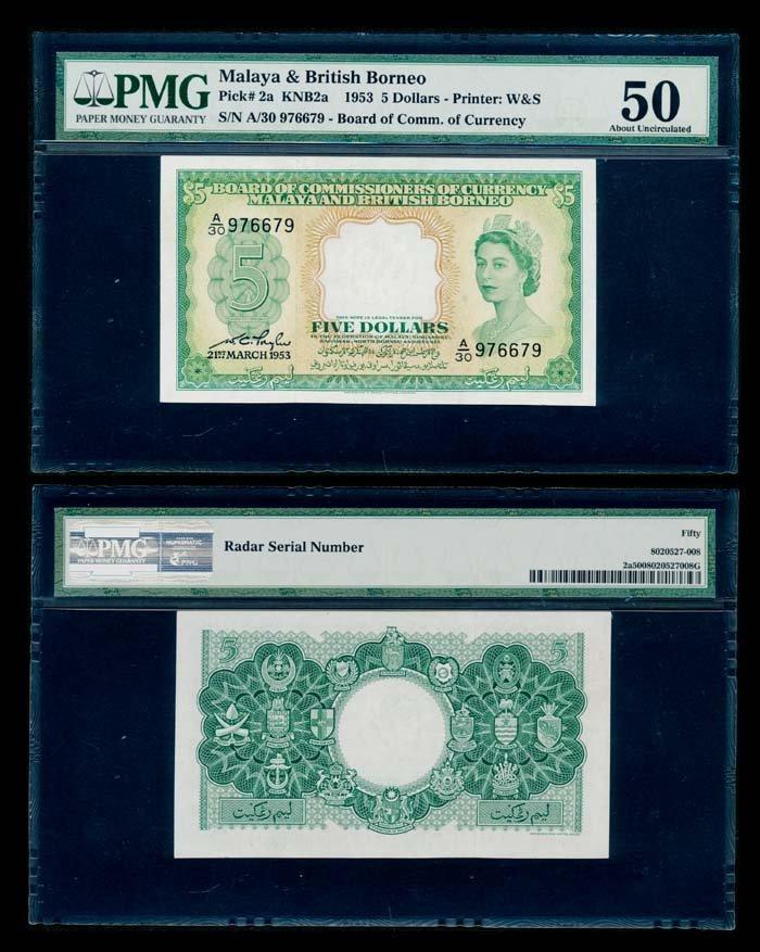 Malaya Br Borneo $5 1953 QEII PMG AU50