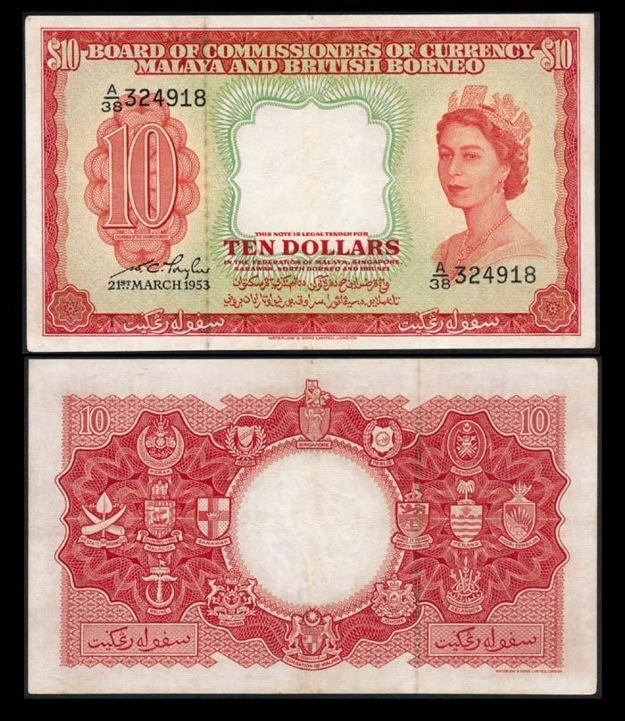 Malaya Br Borneo $10 1953 QEII VF