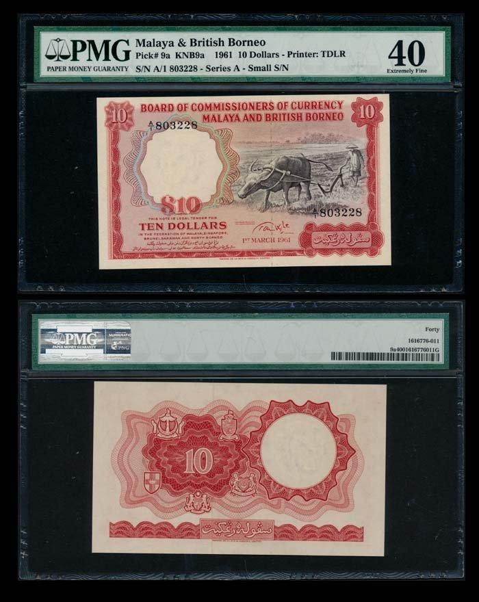 Malaya Br Borneo $10 1961 buffalo small A