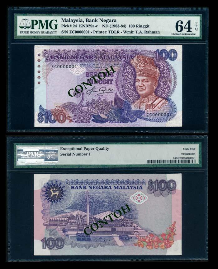 Malaysia $100 1982-84 ZC 0000001 last prefix