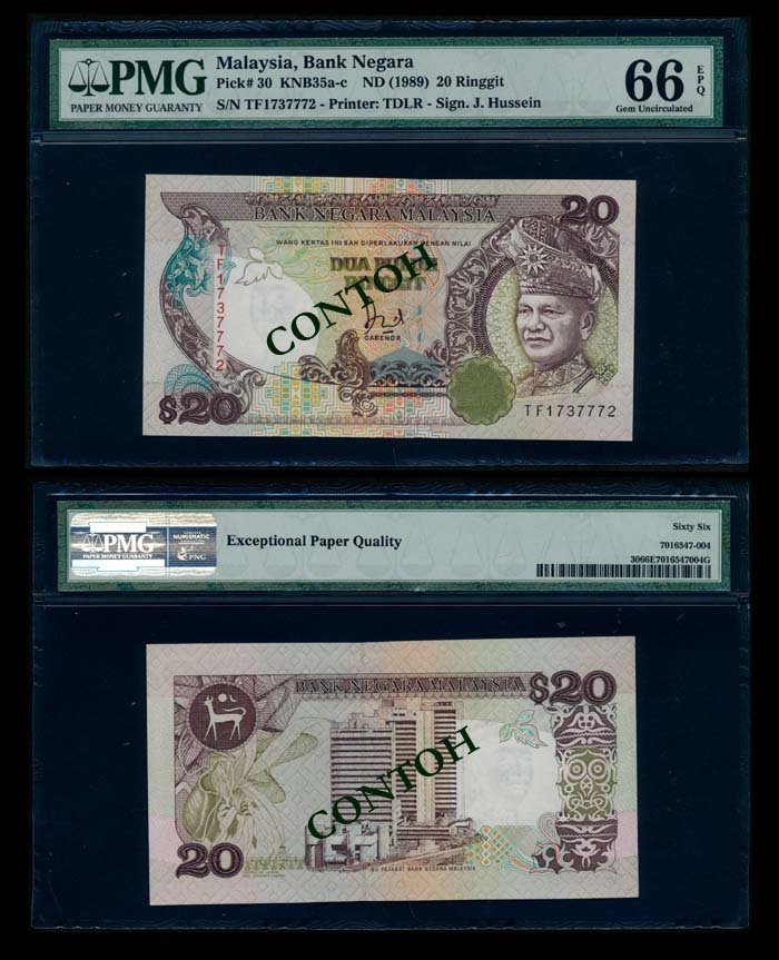 Malaysia $20 1986-95 1st prefix PMG