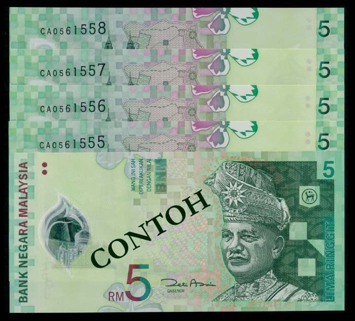 Malaysia 5xRM5 2000 1st prefix AU-UNC