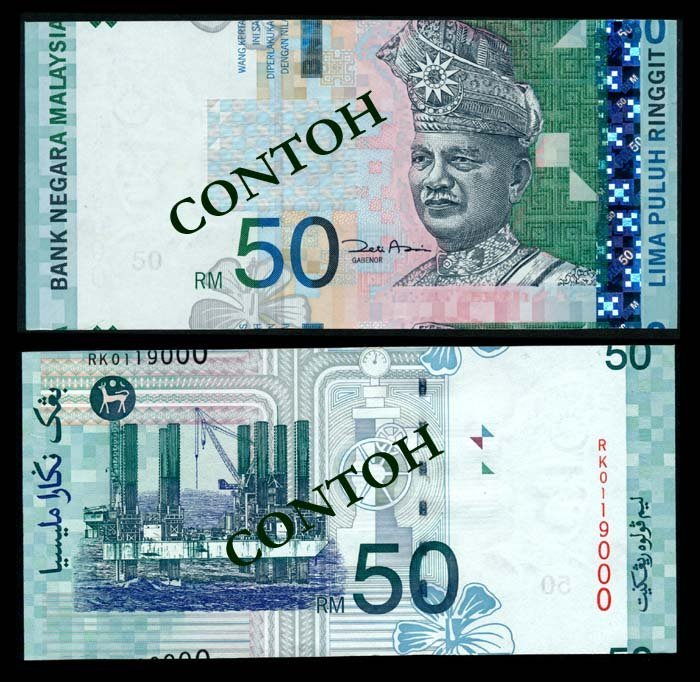 Malaysia RM50 2000 error AU