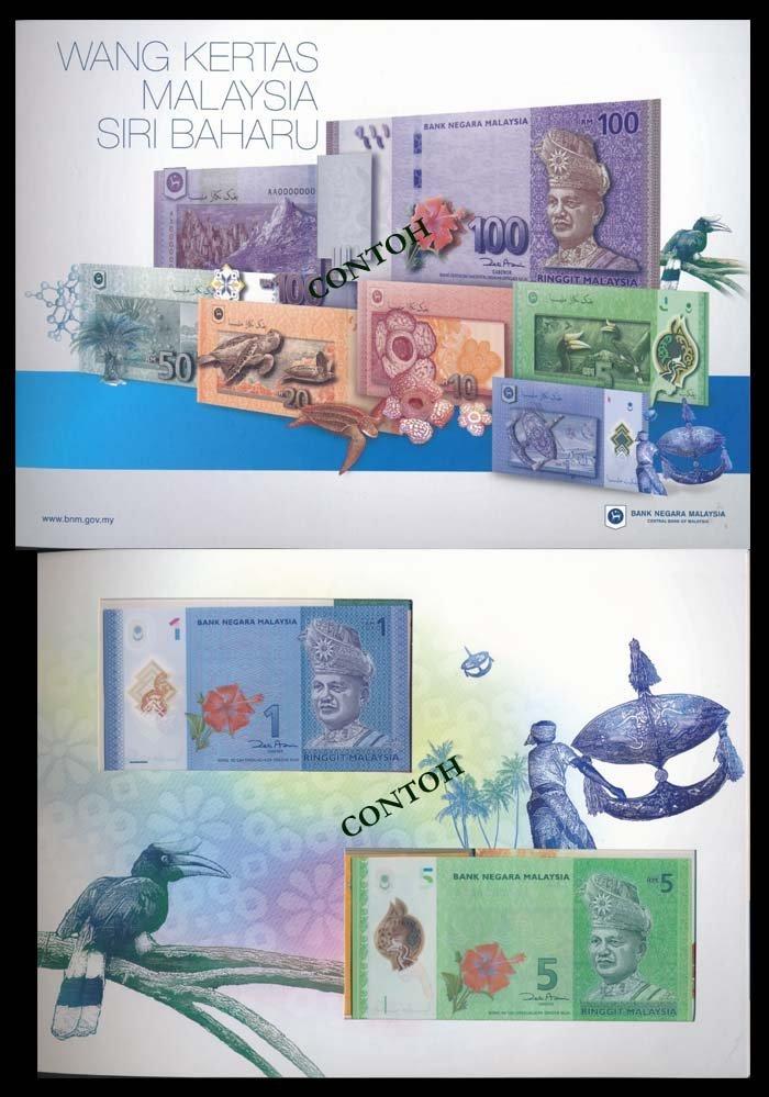 24 Malaysia 1st prefix notes RM1-RM100 2012
