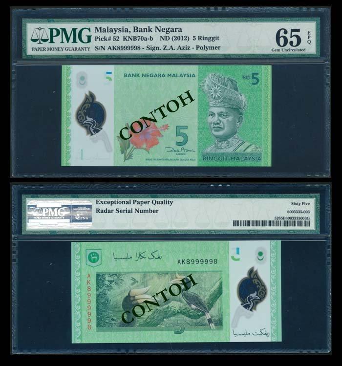 Malaysia RM5 2012 AK8999998 PMG Gem UNC65EPQ