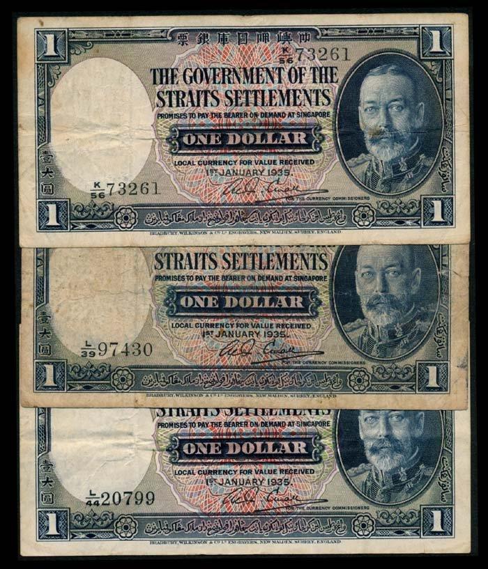 Straits Settlements 3x$1 1935 KGV