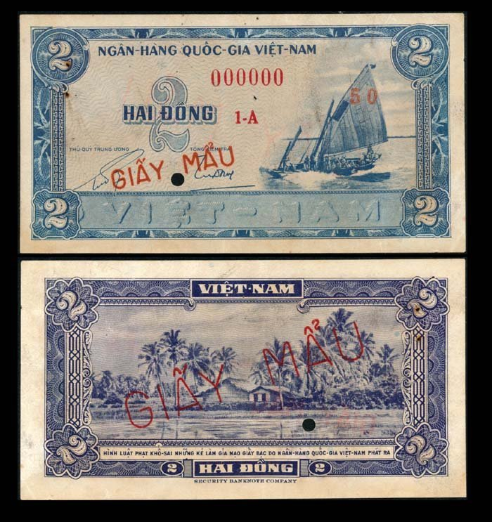 Viet nam/South 2 Dong 1955 specimen EF-AU