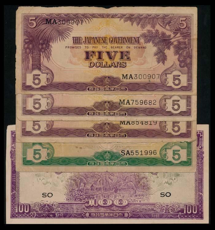World banknotes of Malaya Netherlands Indies