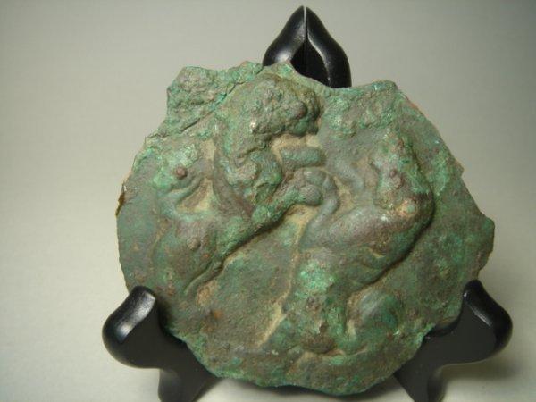 521:  Roman, 4 th – 5 th Century AD., a bronze plaque w