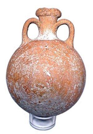 13: New Kingdom Pilgrim's Flask