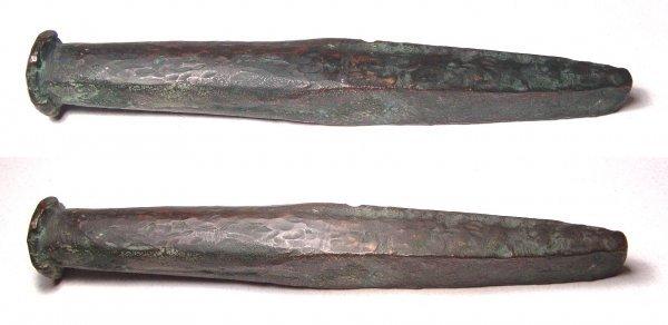 16:  Egypt, New Kingdom, 1575 - 1070 BC. A heavy bronze