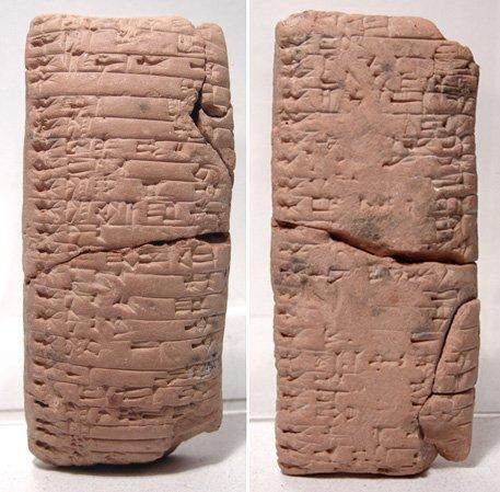142:  Old Babylonian, c.1900 - 1750 BC. A rectangular b