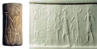 349: Old Babylonia, c. 1800 BC. A hematite cy