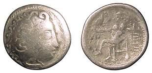 Pannonia. c.250 BC. AR Scyphate Drachm in imitatio