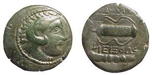 Danube Region, 3rd Century BC. AE-18 imitating an