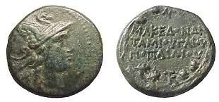 Macedon under Rome, Gaius Publilius, Quaestor, AE2