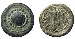-, 1st Century AD. AE18. 3.80g. Macedonian shield.